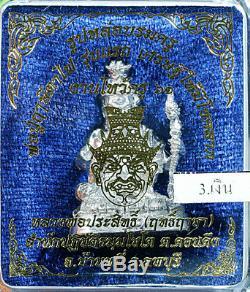 100 % SOLID SILVER Thai LP Prasit Amulet Buddha Phra Genuine HERMIT Fire RARE