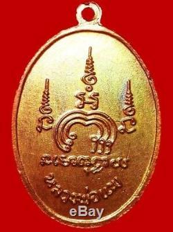 100% Thai Buddha Amulet M16 Krammakar Glod Plated LP Pae Wat Pikulthong 1970