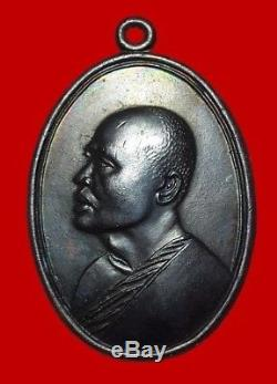100% Thai Buddha Amulet M16 LP Pae Wat Pikulthong 1970