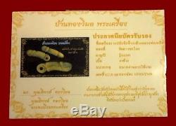 100% Thai Buddha Amulet Paladklick LP Lear Wat Saochangok Certificate
