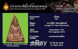 100% Thai Buddha Amulet Pra Somdej Nangpaya LP Toh Wat Praduchimphli 1929