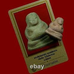15485-money Wealth Sangkajai Happy Buddha Clay Thai Amulet Lp Kuay Be2515 +cert