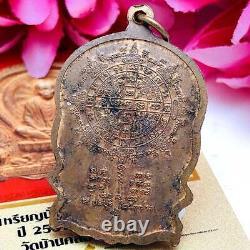 16042 Old Medal Meditation Buddha Wheel Thai Amulet Lp Koon Be2537 Cert Ddpra