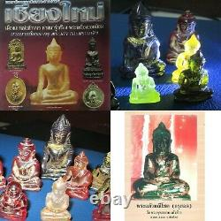 16718 Large NakPok Buddha Statue Stone Leklai Naga Eye Thai Amulet Kruhod Green