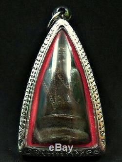 1965 Thai Bronze Buddha Statue Phra Kring Pavares Wat Bowon (retro) Amulet