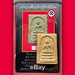 1st CERTIFICATE Card Phra Somdej Pim Kedbuatoom Wat Rakang Thai Buddha Amulet