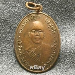2512 Lp Koon Coin Lucky Rich Money Multiply Fortune Thai Buddha Amulet Pendant