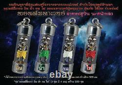 4X PCS HOON PAYON AJ Subin Thai Buddha Amulet Luck Rich Protection Wealth Love