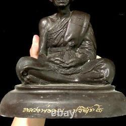 7.1 Lp Luang Phor Koon Thai Monk Buddha Statue Amulet Nakhon Ratchasima