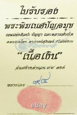 925 Silver Coin Thai Buddha Amulet Lord Ganesha HINDU RICH LUCK Success Wealth