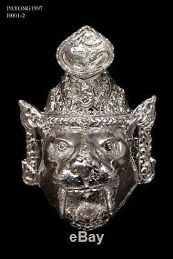925 Solid Silver Hermit Tiger Face LP San Wat BanNongJik Thai Buddha Amulet RARE