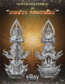 925 Solid Silver Vaisravana WAT NARAI SRONGTHAM wessuwan Buddha Thai Amulet
