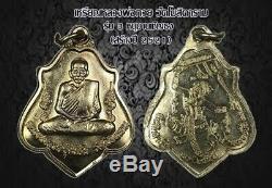 A Coin Hanuman is LP Kuay, Wat Kositaram, Thailand, Year 1978, Thai Buddha Amulet