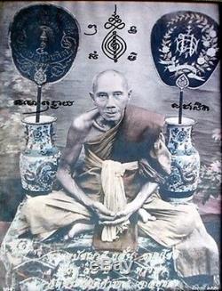 A Coin Is Lp Klan, Wat Phayat Karam, Thailand, Year1953, Genuine, Thai Buddha Amulet
