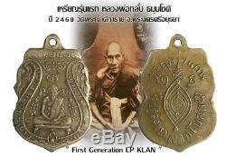 A Coin Is Lp Klan, Wat Phayat-karam, Thailand, First Generasion, Thai Buddha Amulet