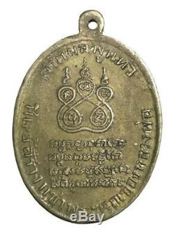 A coin LP KHONG Bangkapom temple, First Generation, B. E. 2484, Thai Buddha Amulet
