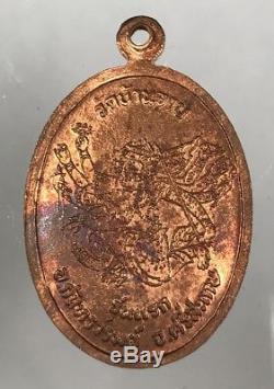 A coin Monphrakan LP MHUN, Frist Generation / Back Hanuman, Thai Buddha Amulet
