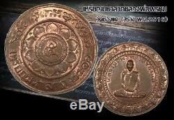A coin is LP PHROM, Chong Kae, NakornSavan, Thailand, B. E. 2516, Thai Buddha Amulet