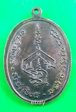 Ajahn Nam Wat Donsala Maha Putthaphisek Ceremony Thai Amulet Buddha Pendant