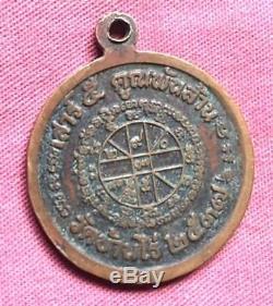 Amulet Coin Luang Phor Koon Wat Banrai Thai Buddha