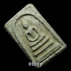 Antique 18th Cen. Phra Somdej Lp Toh Wat Rakang 1st Genuine Thai Buddha Amulet