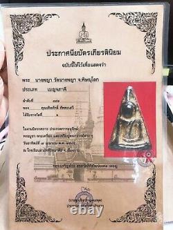 BENJAPAKEE Pra NANG PHAYA Beautiful 700 Years Old Thai Ancient Buddha Amulet