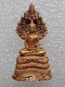 Beautiful! Phra Kring Phuttha Kan Nakarat Wat Sadan BE2560 Thai Buddha Amulet