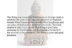 Bell Buddha Amulet Phra Kring Wat Bowon Bangkok Thai Amulets Free Shipping