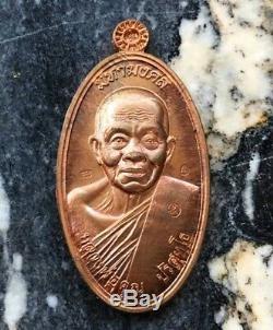 Best Holy B. E. 2557 Coin Lp Koon Wat Banrai Thai Buddha Amulet Protect life, Rare