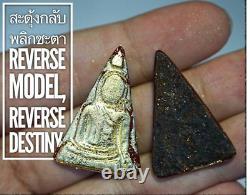 Buddha Amulet Nangphaya Ploughing Money Arjan O Thai Fortune Support Destiny