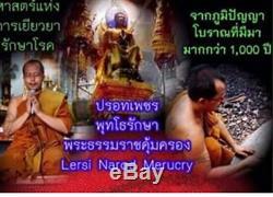 Buddha Amulet Thai Diamond Mercury Arjan O Magic Health illness Disease Toxin