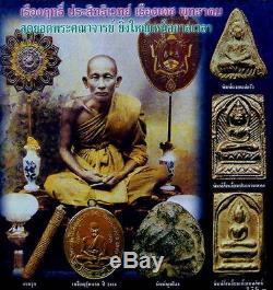 Buddha Bronze Statue Prapha Rassami Lp Suk Coin Figure Thai Talisman Silver Case