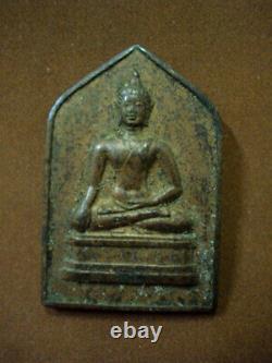 Buddha Chiang Saen Phra Singh medal Marshal Por Pibulsongkram Thai Amulet