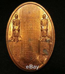 Buddha Naka Coin Ajarn Mom UFO Thai Amulet Protect Wearer All Dangers FREE CASE