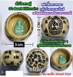Buddha Phra Pidta Bowl Billionaire Amulet Power Protection Spirits Magic Thai