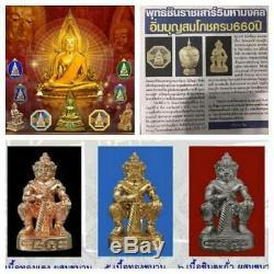 Buddha Thai Amulet Vaisravana Bishamonten, wessuwan with 100%silver case
