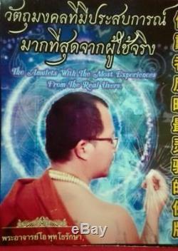Buddha Thai Diamond Mercury Ajan O Amulet Magic Health illness Toxin Protection