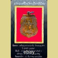 CERTIFICATE Card Rian LP Klan Wat Phrayat B. E. 2469 Thai Buddha Amulet