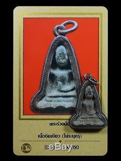 Certificate by DD-PRA Antique Phra Ruang Nang Thai Buddha Amulet Pra Kru Ancient