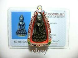 Certificated Thai Buddha Amulet Very Rare Phra Kring Lp Tim Be 2518