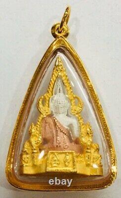 Chinnarat Buddha Thai 18K Pendant Amulet Holy Talisman Carved Fine Gold Jewelry