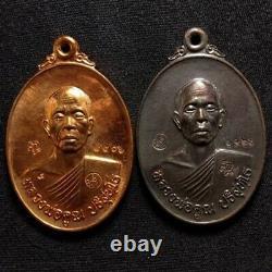 Coin Phra Lp Koon Wat Banrai b. E. 2557 Talisman Power Thai Buddha Amulet Rare