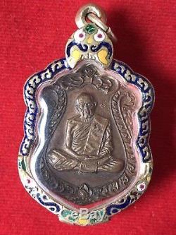 Coin Sema Longya LP Tim Wat Lahanrai Thai Buddha Amulet Rare Best 1 of Thailand