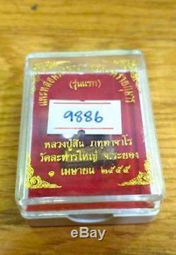 Copper Goat V. Mahalap LP SIN Wat Rahan Yai Thai Buddha Amulet Pendant Charm Sex