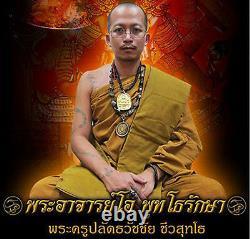 Crying Ta-Khian Angel LP Phra Arjarn O Thai Buddha Amulet Magic Work Luck Love