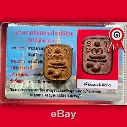 GREAT CERTIFICATE Card Phra LP Parn Pim Kai hang Puang Thai Buddha Amulet PR622