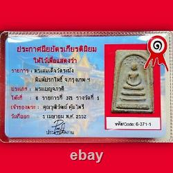 GREAT CERTIFICATE Card Phra Somdej Wat Rakang Pim Prok Poh Thai Buddha Amulet