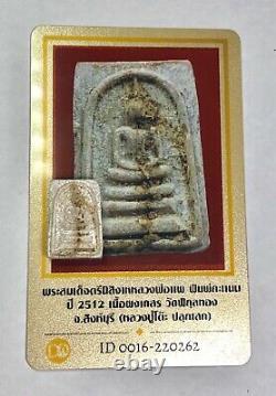Genuine Phra Somdej LP Pae (LP Toh) Have Guarantee Card Thai Amulet Buddha K467