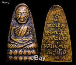 Great Buddha Lp Tuad Old Thai Pendant Amulet Be. 2506 Real Rare