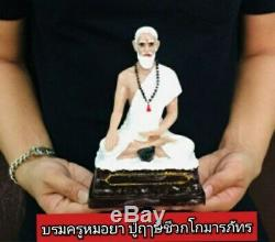 HERMIT CHEEVAKA STATUE DOCTOR HEALING LORD BUDDHA THAI HEAL CURE AMULET Temple